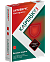 Kaspersky Anti-Virus на 2 ПК на 1год (электронная или коробочная лицензия)